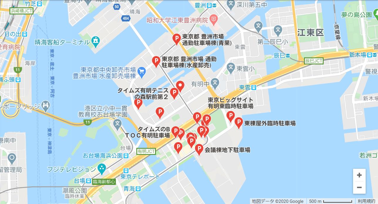 スモール ワールズ 東京 東京のミニチュアテーマパーク「スモールワールズ」に行ってきた【ア...